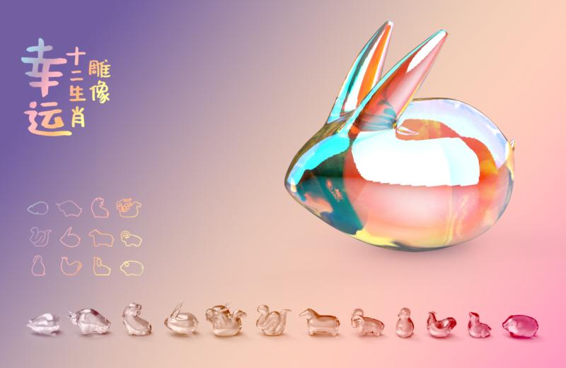 五彩缤纷的艺术雕像-幸运十二生肖插图4