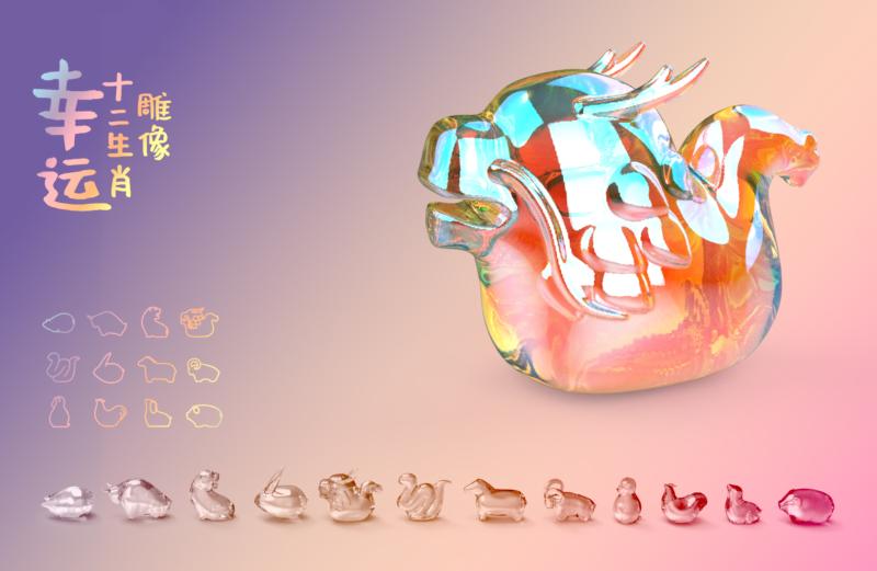 五彩缤纷的艺术雕像-幸运十二生肖插图5
