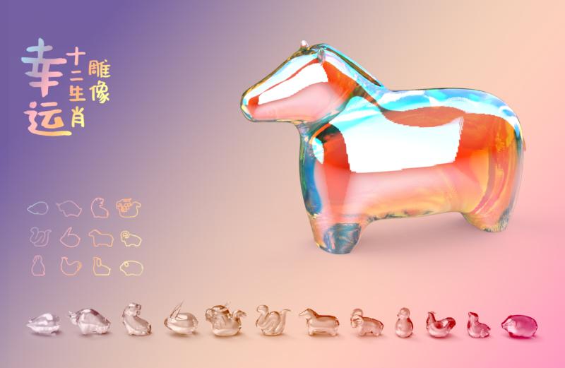五彩缤纷的艺术雕像-幸运十二生肖插图7