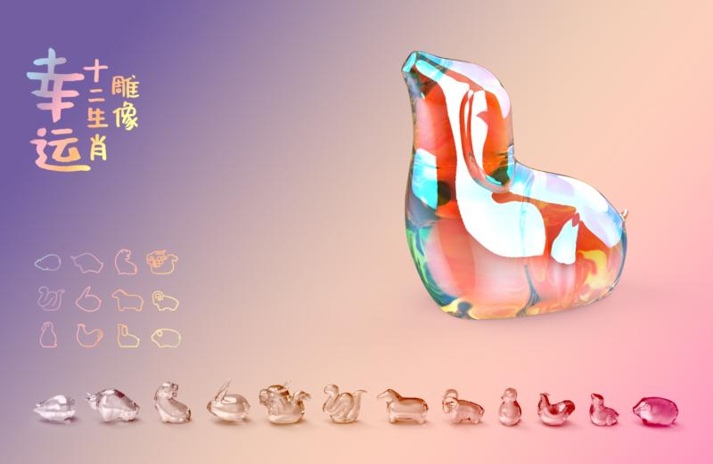 五彩缤纷的艺术雕像-幸运十二生肖插图11