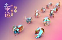 五彩缤纷的艺术雕像-幸运十二生肖