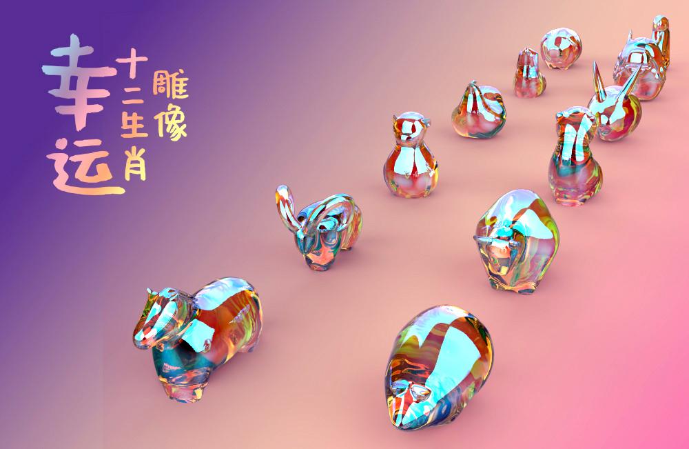 五彩缤纷的艺术雕像-幸运十二生肖插图