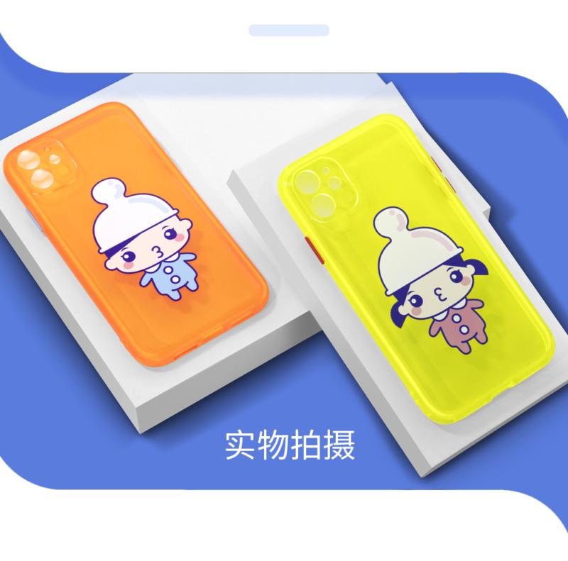 幸运情侣 荧光精孔 苹果/华为系列手机壳插图2
