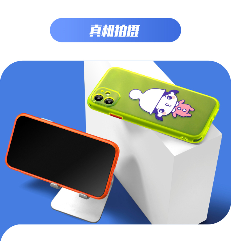 幸运情侣 荧光精孔 苹果/华为系列手机壳插图6