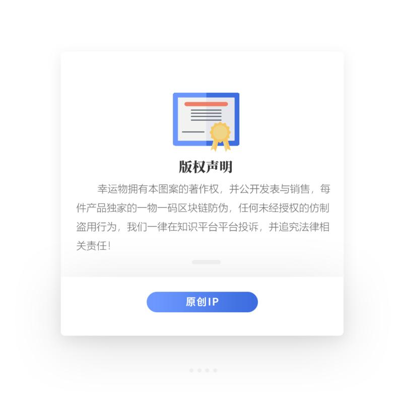 幸运情侣 荧光精孔 苹果/华为系列手机壳插图9