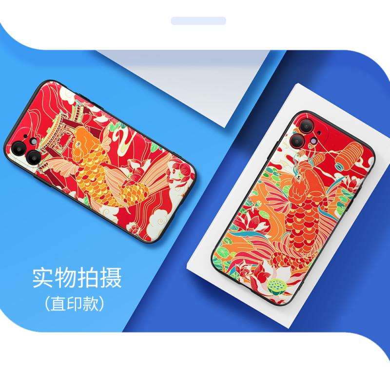 幸运锦鲤 精孔 苹果/华为系列手机壳插图4