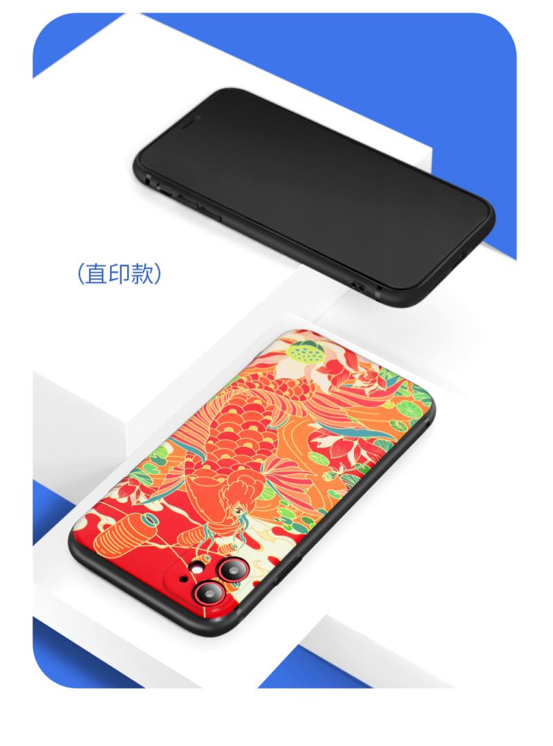 幸运锦鲤 精孔 苹果/华为系列手机壳插图12