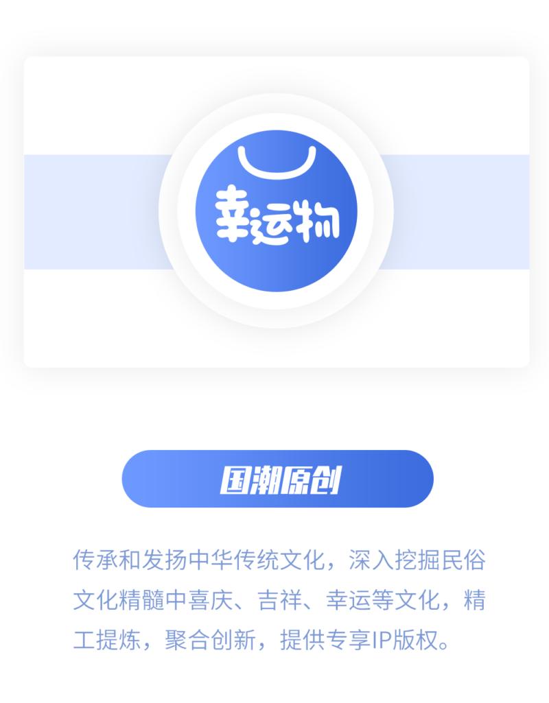 幸运神之九路财神 皮纹三合一 苹果/华为系列手机壳插图2