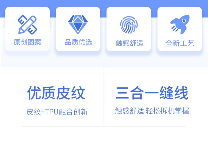 幸运神之九路财神 皮纹三合一 苹果/华为系列手机壳插图6