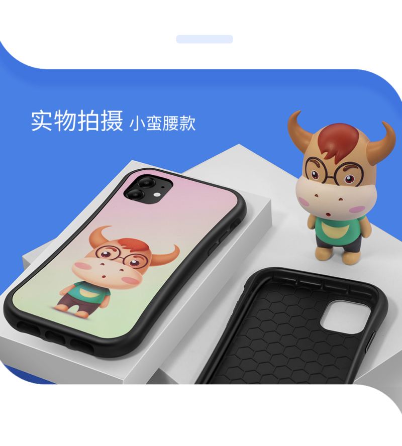 幸运十二生肖 真二合一/小蛮腰 苹果/华为系列手机壳插图(3)