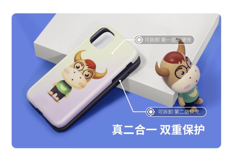 幸运十二生肖 真二合一/小蛮腰 苹果/华为系列手机壳插图(7)