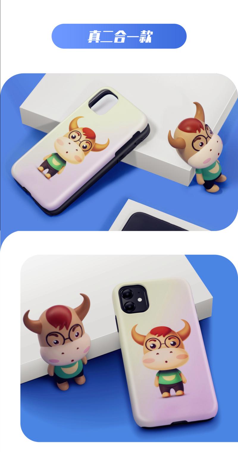 幸运十二生肖 真二合一/小蛮腰 苹果/华为系列手机壳插图(8)