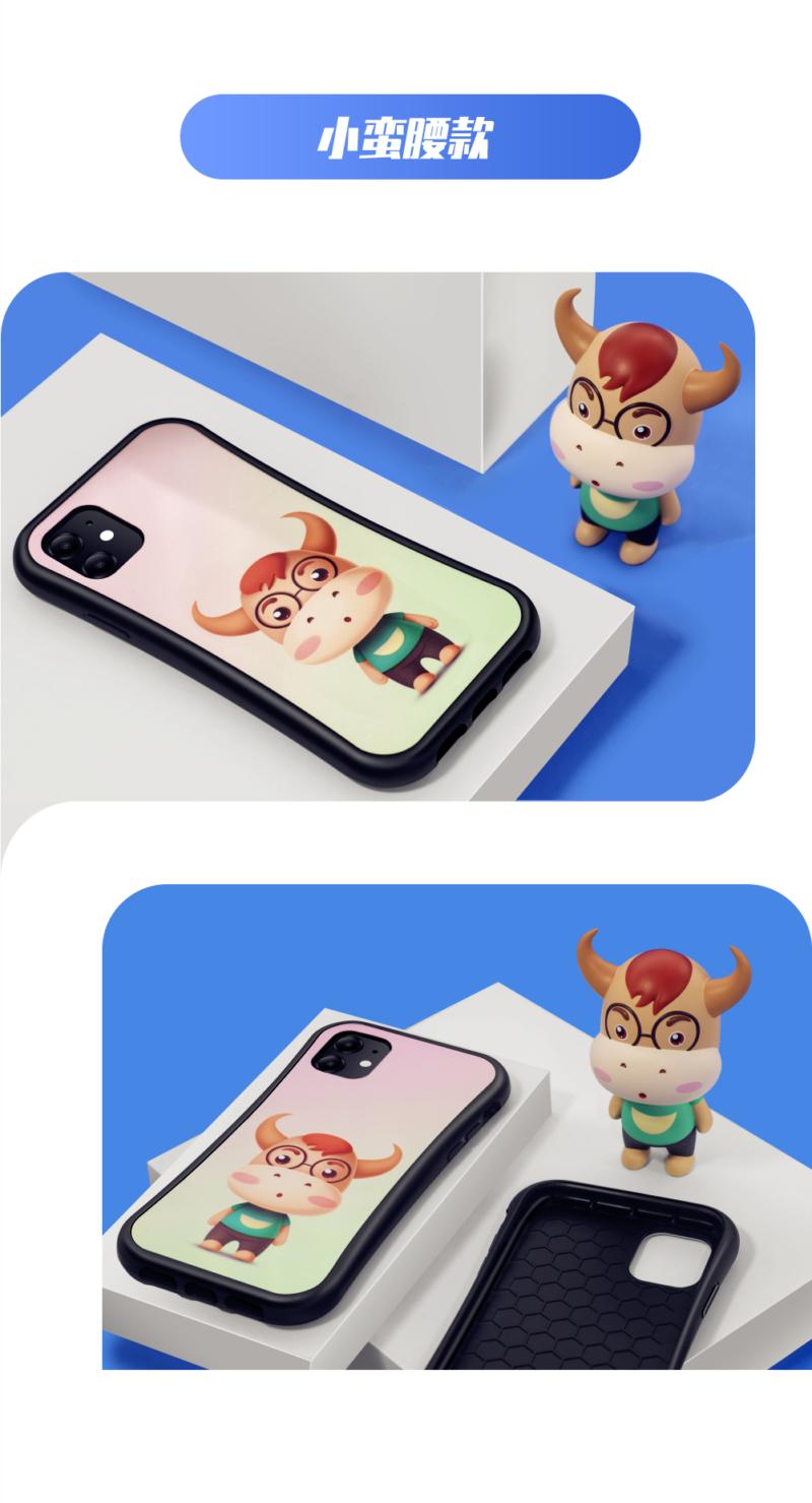 幸运十二生肖 真二合一/小蛮腰 苹果/华为系列手机壳插图(10)