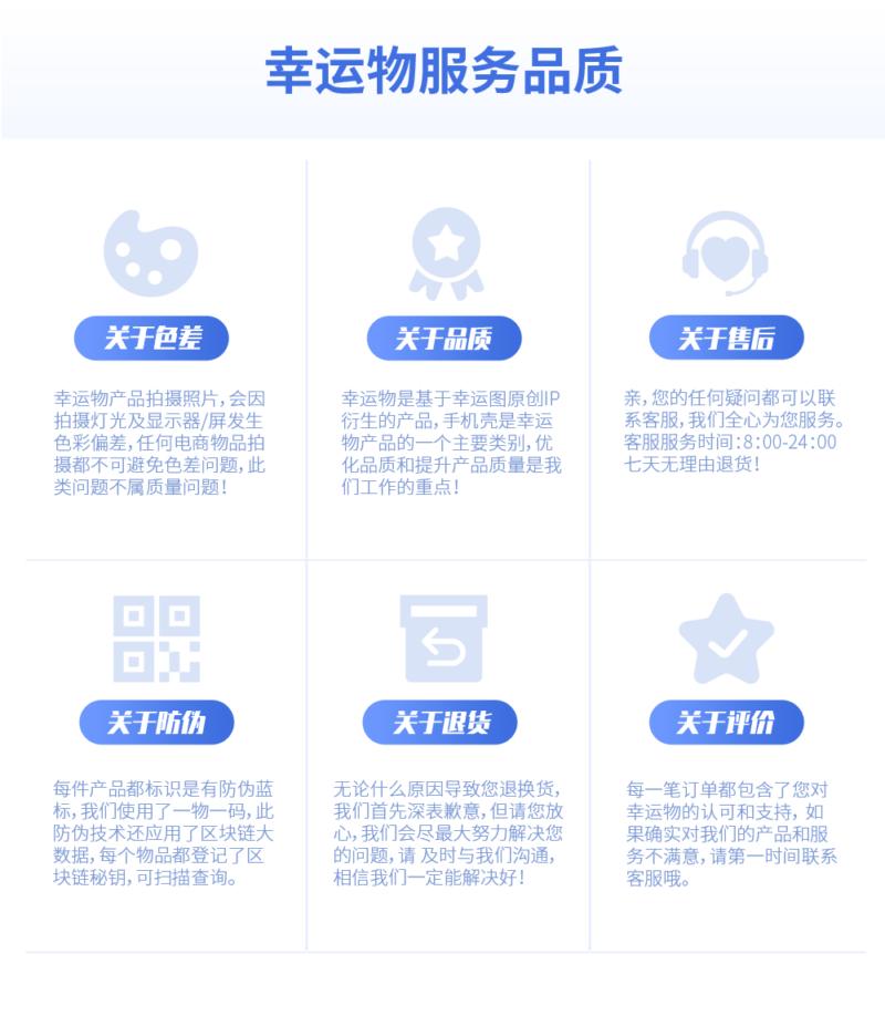 幸运星座 透明磨砂 苹果/华为系列手机壳插图10