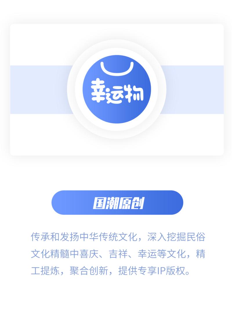 幸运十二生肖古装 亮彩精孔 苹果/华为系列手机壳插图(2)