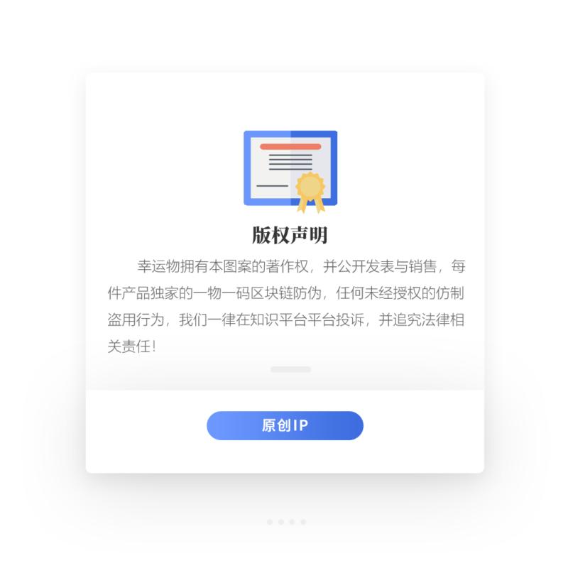 幸运十二生肖古装 亮彩精孔 苹果/华为系列手机壳插图(11)