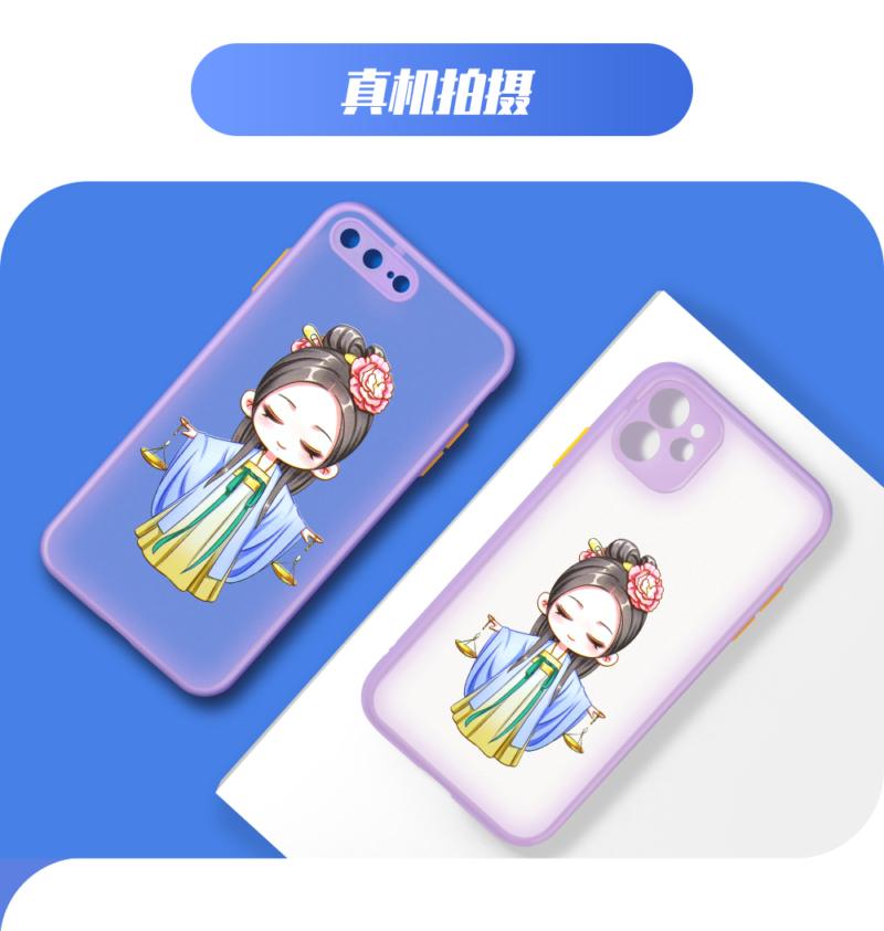 幸运星座古装 护眼磨砂 苹果/华为系列手机壳插图(11)