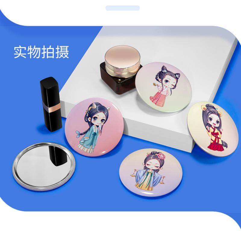幸运十二星座古装 铁制 小镜子/随身镜/化妆镜插图(1)