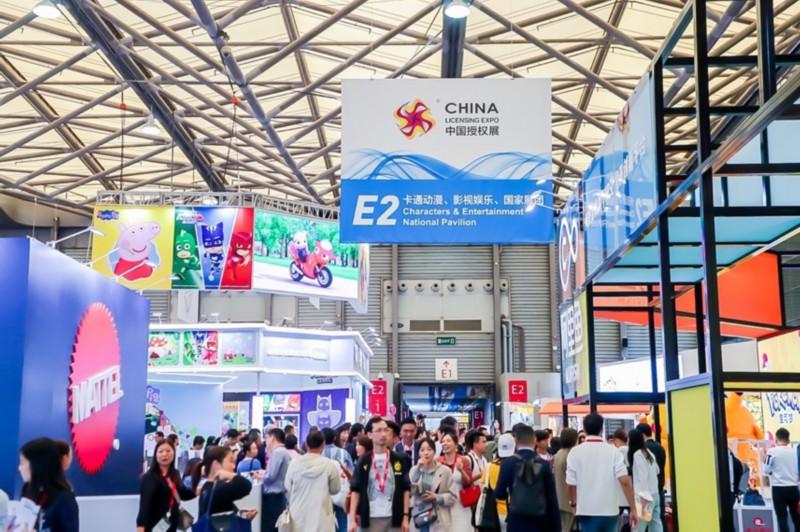 第14届CLE中国授权展要来了插图1