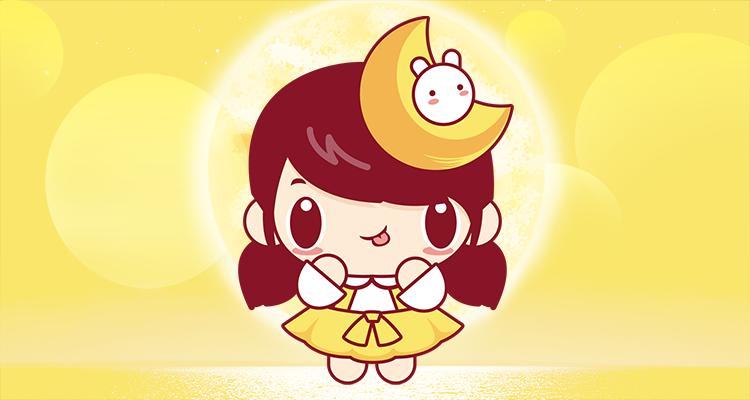 幸运星座之月亮妹,谁是月亮妹?插图1